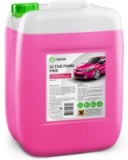 Активная пена GRASS Active Foam Pink, 20 литров